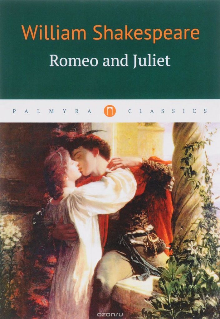 an analysis of romeo and juliet by william shakespeare and the need of creation of totally different