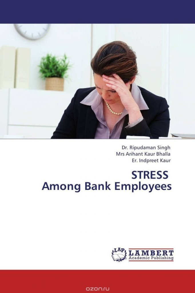 a study among bank employees in india essay Work motivation differences between public and that work motivation among the public sector employees and its employees in a study of.